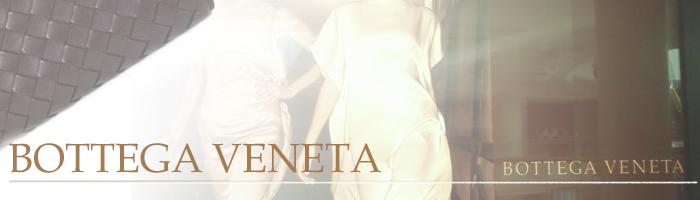 ボッテガ・ヴェネタ BOTTEGA VENETA  財布 キーリング