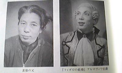 千田是也の画像 p1_7