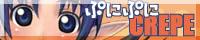 ぷにぷにクレ−プバナー